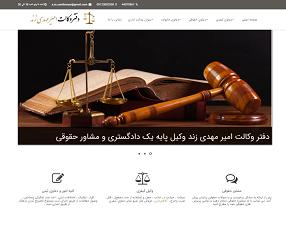 vakilzand.com